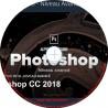 Formation PHOTOSHOP CS6- CC-ACE-2018-2019